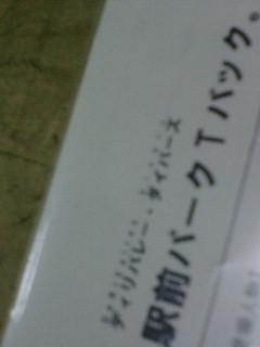 20100601214853.jpg