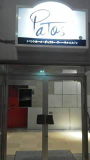 20110512173344.jpg