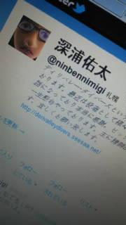 20110705155115.jpg
